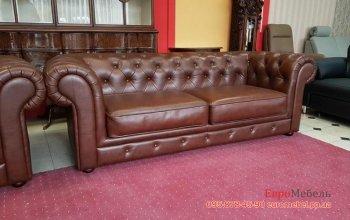 Кожаный комплект мягкой мебели Chesterfield